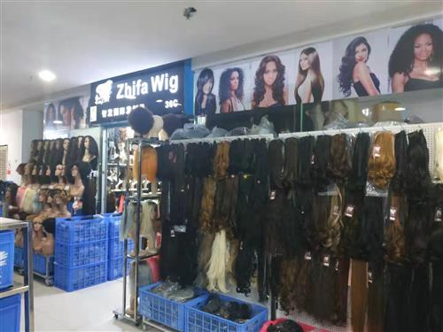 Fashion lady wigs manufacturer supplier - Wholesale buy hair products in Guangzhou cosmetics market