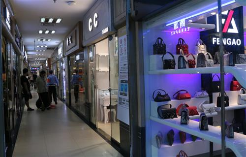 bags market showroom
