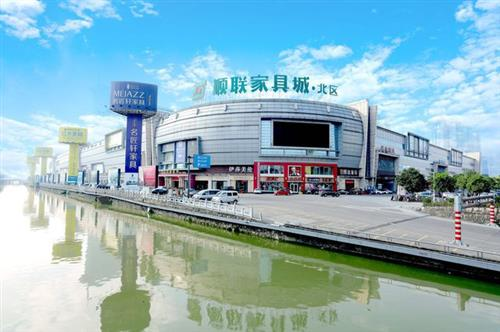 China manufacturers and factory suppliers gather in Foshan Lecong market - Shunlina wholesale market