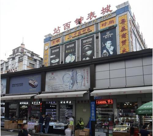Guangzhou Zhanxi Watch & Clock Accessories Wholesale Market - China Sourcing Agent Guide Buying And Export