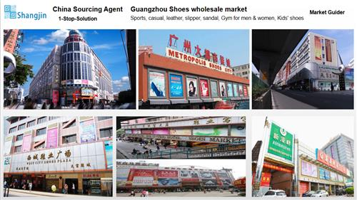 Shoes market in Guangzhou - China manufacturer suppliers