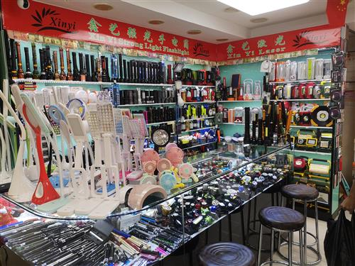 Electronical products premium toys and commodities - China export agent shopping from Guangzhou wholesale markets