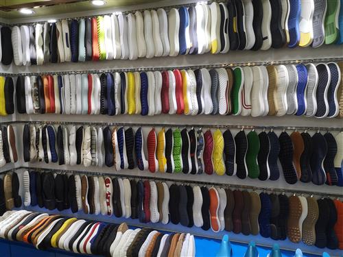 Footwear sole material wholesale shops - Guangzho shoes fabric trims accessories suppliers