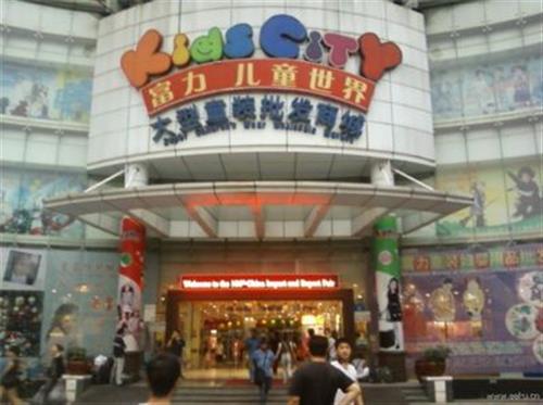 Children clothing wholesale market - China wholesaler and manufacturer