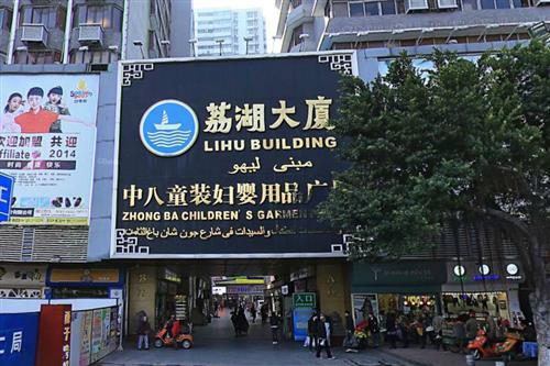 Zhongshanba kids wholesaler and manufacturer in China