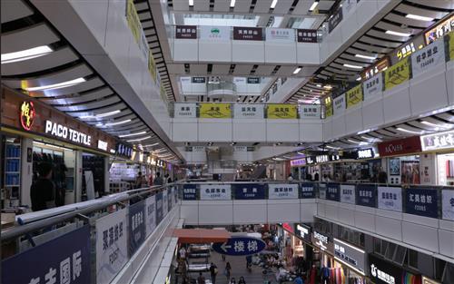 guangzhou fabric wholesale market