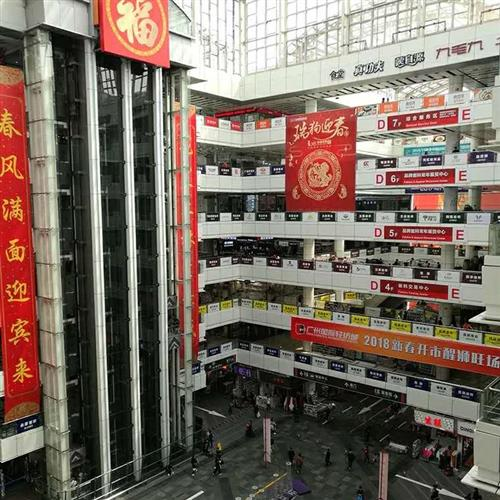 Guangzhou International Textile City