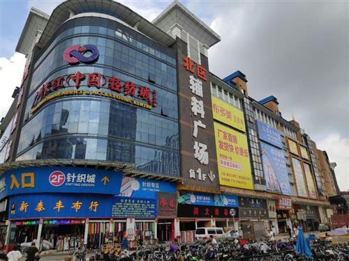 China Yangtze River Textile Market