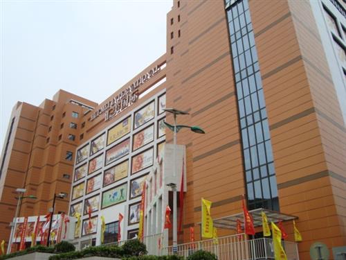Huimei fashion apparel market in Guangzhou