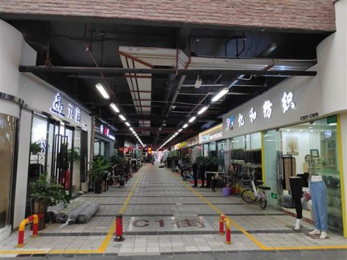 Guangzhou Textile Exchange Park-buy agent