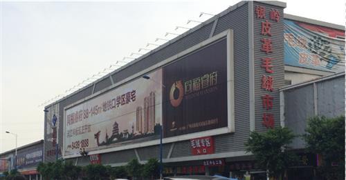Guangzhou Yinling Fur market