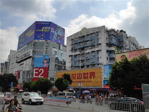 Ruikang Accessories Lace-China agent