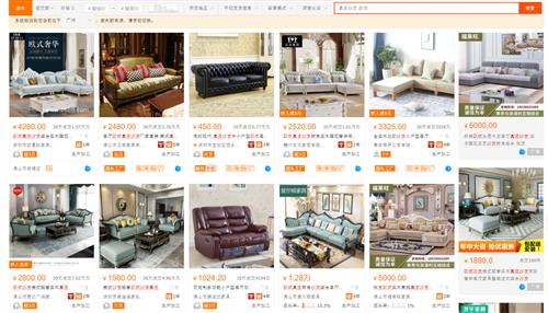 China Export Agent - Sourcing Wholesale Buying From Online Supplier - 1688.com