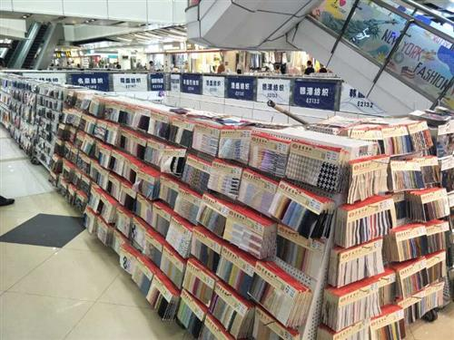 Sourcing and buying sepcial fabric materials in Guangzhou textile wholesale market with your China export agent