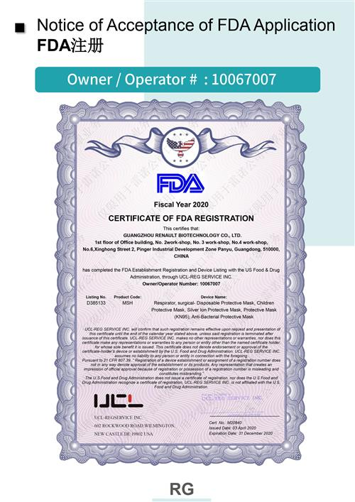 Purchase Medical Surgical Disposable Face Masks From Chinese Factory Suppliers Directly - FDA Certification Import Export America
